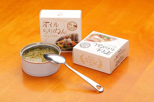 ちりめんの新しい美味しさを楽しめる水永水産オリジナル商品が誕生